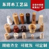 专业生产木制品 高档沙发脚 出口最受欢迎家具脚 松木茶色木脚