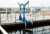 低速潜水推流器工作原理 潜水推流器价格 低速潜水推流器型号