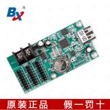 上海仰邦 DX-UO多区域LED图文控制器