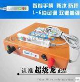 锂电一体机电鱼器使用说明