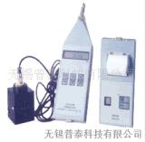HS5660A型精密脉冲声级计