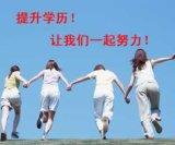 南京上海在職人員資格證考試,成人自考專升本文憑快速畢業