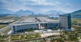 湖南国际矿产资源交易中心网上开户申请