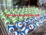奇奇牌实心球摇珠球 双色球 招标用号码球 抽奖游戏道具