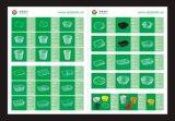 一次性快餐盒 环保餐盒 快餐盒(SK500-1000; SK10--32)