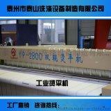 最大熨平宽度为2.8米的蒸汽加热型双滚烫平机