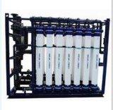 超滤水处理设备 青州谭福环保