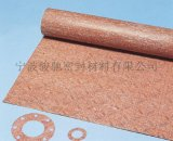 XB450高压石棉橡胶板