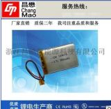 聚合物锂电池104070-3000mAh现货供应 适用电动玩具后备电源用