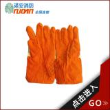 防火手套、耐高温手套、防护手套、