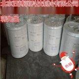 [现货] 美国CPI牌 CP4214-320冷冻机油/全合成机油