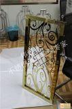 玫瑰金不锈钢屏风-中式不锈钢花格-玄关不锈钢隔断