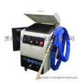 韩国Techclean TECH-35K干冰清洗机