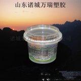 自酿老酸奶杯/一次性透明果浆杯/pp布丁塑料杯