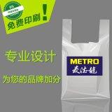 10年專注生產定制塑料包裝袋生產廠家-鉅華包裝