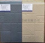 三公分厚青灰色古墙灰色马赛克纹金属雕花保温装饰板
