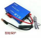 头牌A2 电子船用逆变器 锂电子背式逆变器 电鱼机厂家直销  超声波 电鱼机  电子电鱼机价格实惠