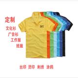 广告衫定制不只是t恤衫