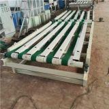 内蒙古/FS保温板设备/质量轻保温效果好/厂房保温模板/高清大图片