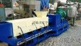 便宜出售二手低温凝胶机,型号DwNJ400