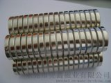 莞鑫磁铁厂专业生产圓形强力磁铁,钕铁硼强力磁铁的生产工厂,欢迎来图定做