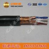 MSLYFVZ同轴电缆,MSLYFVZ同轴电缆参数