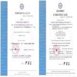 涂料怎么办理ISO9001体系认证