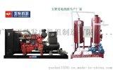 广西玉柴250KW沼气发电机组厂家供货
