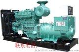 现货厂家直销济南市300KW重庆康明斯发电机组