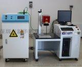能量负反馈光纤传导激光焊接机实现高精密输出控制