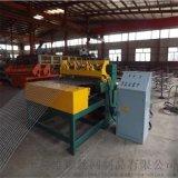 煤礦焊網機/養殖網焊網機/鋼筋網/全自動焊網機/排焊網機/電焊網/礦篩網機