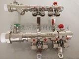 山东地暖分水器生产厂家