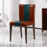 斯鼎家具金属四脚餐椅 美式复古时尚靠背铁艺餐椅 家具餐厅简易铁艺椅子