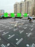 烟台屋面防水维修  烟台莱山防水补漏