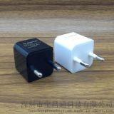 私模 5V1A 手机充电器 小绿点充电器