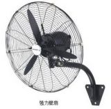 750MM工业强力摇头扇 壁挂式工业风扇 工业电风扇