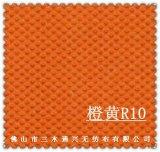 PP彩色纺粘无纺布-浅橙黄R10