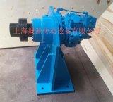 上海廠家供應鋼包回轉臺用液壓離合器