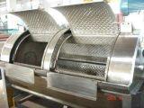 南通航星洗涤设备制造有限公司
