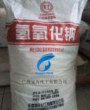 广州总代优质99/96片碱行业