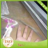 【质量保证】电磁屏蔽玻璃用网 不锈钢屏蔽厂家
