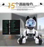 广东汕头优迪智能声控狗MG021 智能声控猫