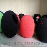 东莞厂家特价定制高质量进口聚脂海绵话筒套
