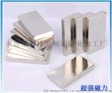 【五星品質】供應優質高效方形鍍鎳強力磁鐵 皮具磁鐵 玩具磁鐵