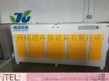 UV光氧废气净化器uv废气处理设备等离子除臭除异味废气净化设备