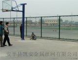 体育场围栏 小区球场勾花护栏网 场地隔离网高质量低价格