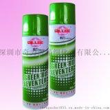 奇力绿色防锈油OL-A019