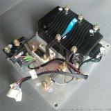 观光车交流控制器科蒂斯1236AC控制器