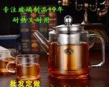太原玻璃茶具哪个品牌好