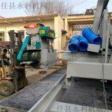 木工機械設備精密四軸電跑車圓木推臺鋸 新型鋸板機